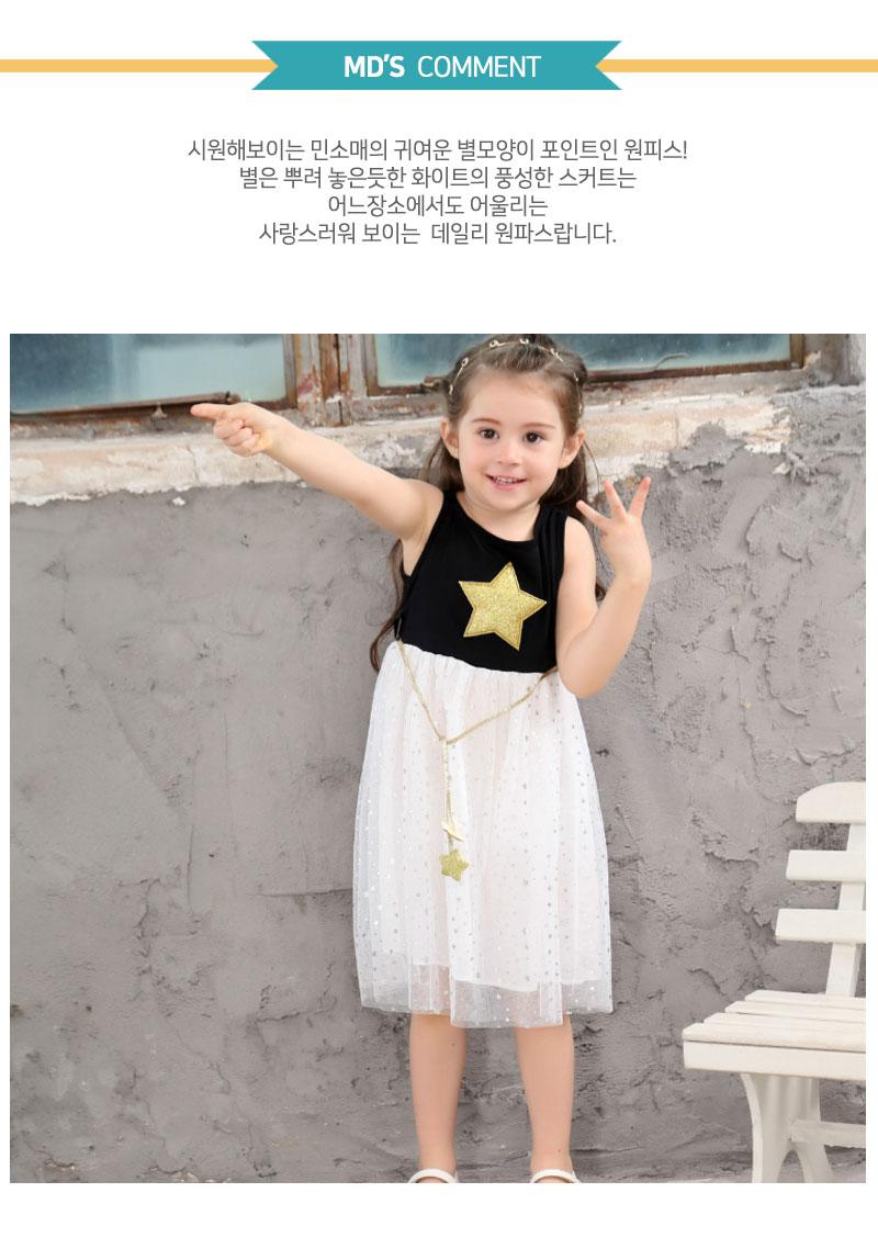 로라네 스타원피스 여아원피스 - 네모, 36,480원, 상의/아우터, 원피스